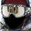 аватары: Лыжник в очках