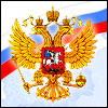 аватары: Герб РФ