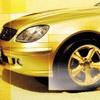 аватары: Жёлтое авто