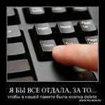 аватары: ТЕХНИКА