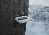 аватары: На скале в кровати