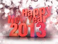 аватары: С новым 2013 годом