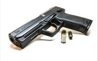 аватары: пистолет небольшой и две пули рядом