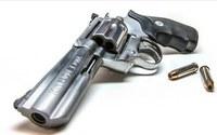 аватары: револьвер с надписью большая кобра и две пули