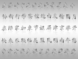 обои Японские символы фото