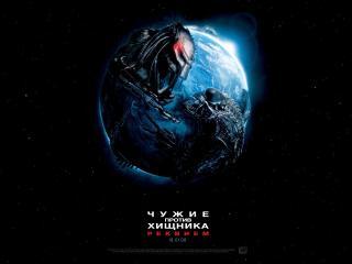 обои Aliens vs Predator Requiem фото
