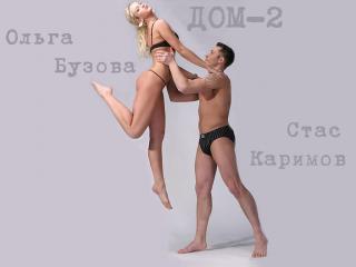 обои Оля и Стас фото