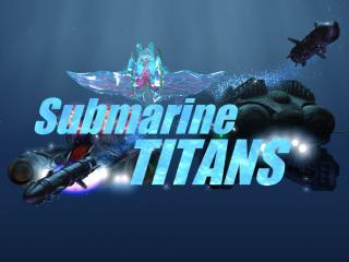 обои Submarine Titans фото