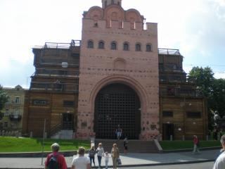 обои Киев. Золотые врата фото