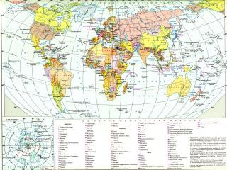 обои Карта мира с усл. обозначениями фото