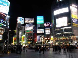 обои Ночной город в движении фото