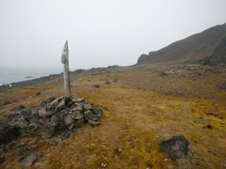 обои Обелиск на острове фото