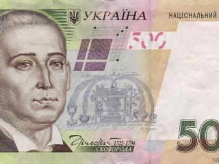обои Украинские деньги фото