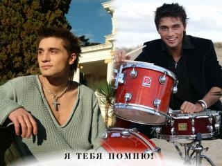 обои Билан Дима фото