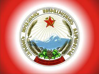обои Армения - одна из республик фото