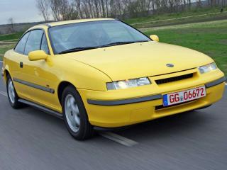 обои Opel Calibra жёлтый фото