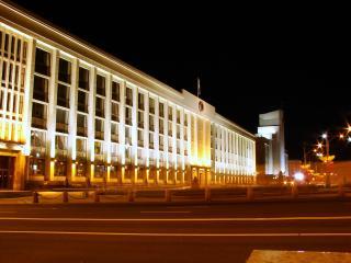обои Красивое здание в Минске фото
