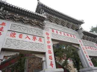 обои Красные иероглифы на китайских воротах фото