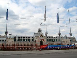 обои Здание Нижегородской ярмарки фото