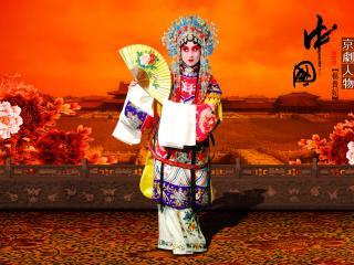 обои Актриса Пекинской оперы фото