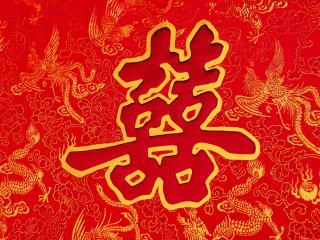 обои Китайский иероглиф фото