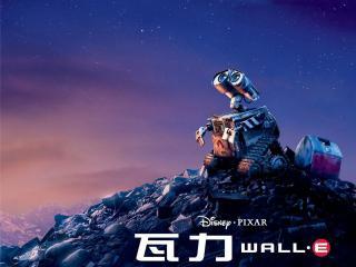обои Wall-E смотрит вверх фото