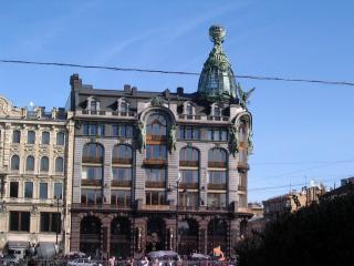 обои Здание Зингер фото