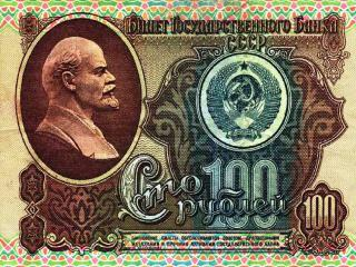 обои 100 рублей CCCP фото