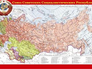 обои Карта  CCCP фото