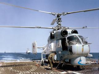обои Многоцелевой вертолёт Ка-27ПС фото