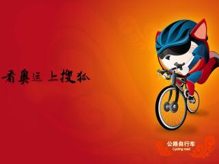 обои Лис-велосипедист по дороге в Китай фото