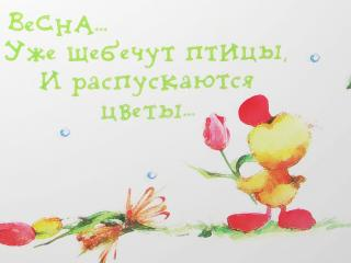 обои Весна, уже щебечут птицы и распускаются цветы фото