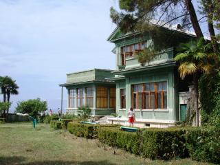 обои Дача Сталина в Абхазии фото
