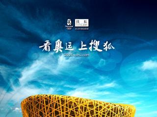 обои Олимпийиские игры 2008 фото