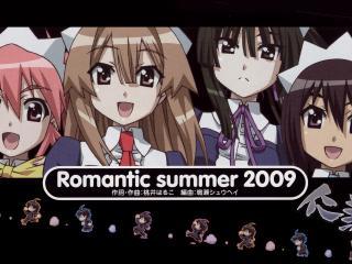 обои Romantic summer 2009 фото