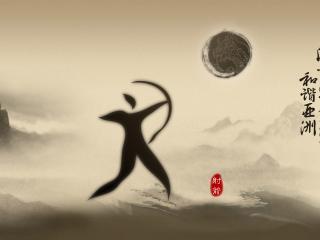 обои Иероглиф стрельца на фоне гор фото
