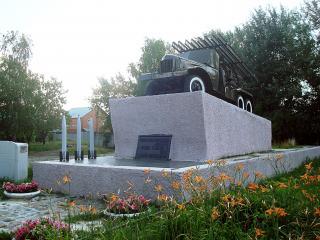 обои Челябинск-памятник создателям гвардейских миномётов фото