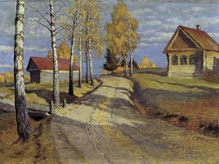 обои Михаил ГЕРМАШЕВ (1868-1930). Осенний пейзаж. Холст, масло фото