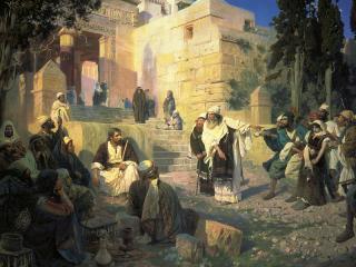 обои Христос и грешница фото