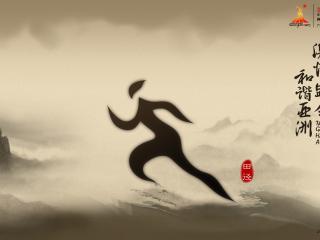 обои Быстрый, эфиопский бегун фото
