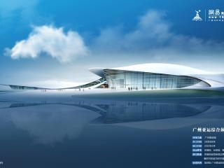 обои Стадион, похожий на волну, на озере фото