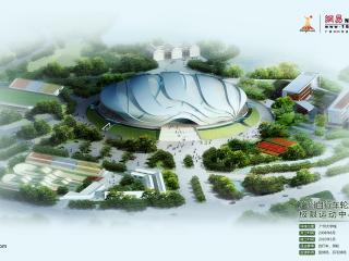 обои Круглые стадион среди лесов фото