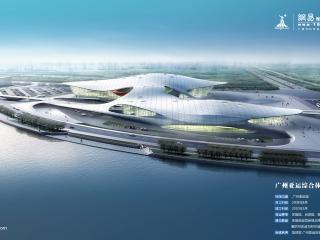 обои Волноподобный стадион на берегу реки фото