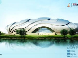 обои Причудливая конструкция стадиона фото