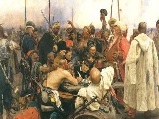 обои Илья Ефимович Репин - Запорожцы пишут письмо турецкому султану фото