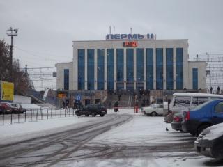 обои Пермь 2. Вокзал фото