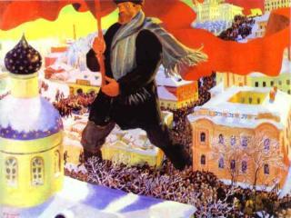 обои Большевик фото
