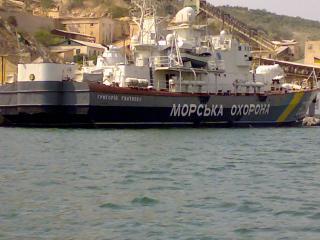 обои Морская охрана фото