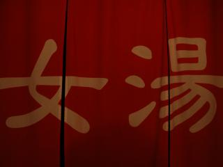 обои Японские иероглифы фото