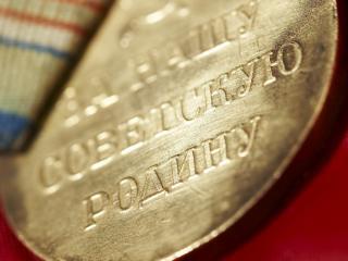 обои Медаль за победу в войне фото